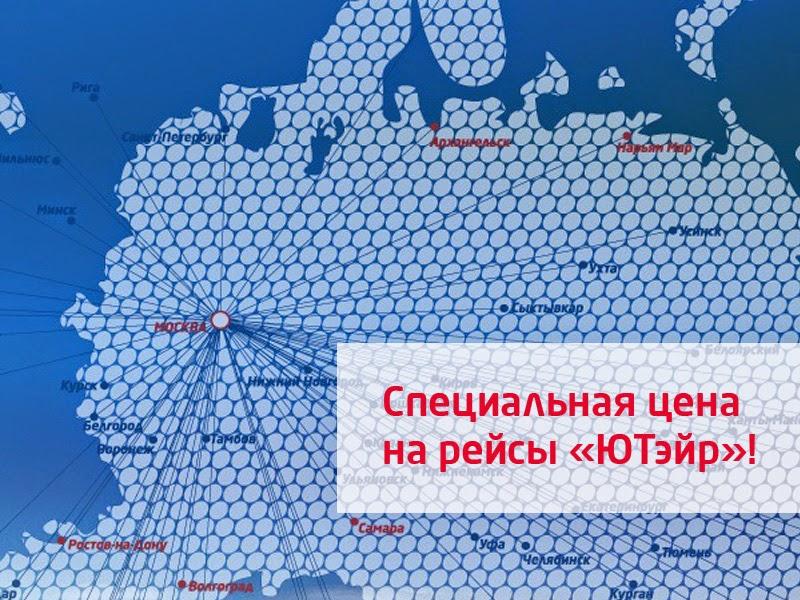 Цены на авиабилеты нижневартовск краснодар