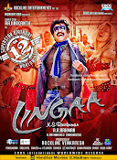 Rajinikanth Linga movie wallpapers-thumbnail-7