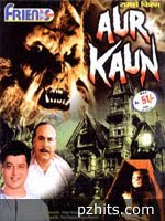 Aur Kaun? 1979 Hindi Movie Watch Online