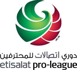 جدول مواعيد مشاهدة مباريات الدورى الاماراتى لكرة القدم 2013-2014