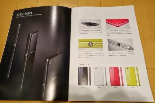 Svelato il design e alcune caratteristiche hardware del nuovo smartphone android Z1 Mini di Sony