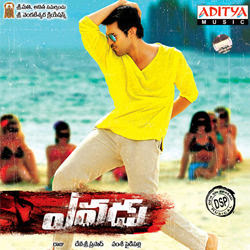 Yevadu (2013) Telugu Movie Songs Download Free | Yevadu Songs Download