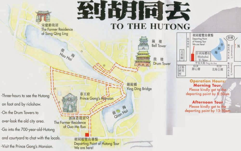 Cina: dove si trovano gli Hutong?