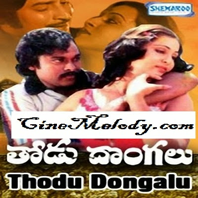 Thodu Dongalu  Telugu Mp3 Songs Free  Download  1981