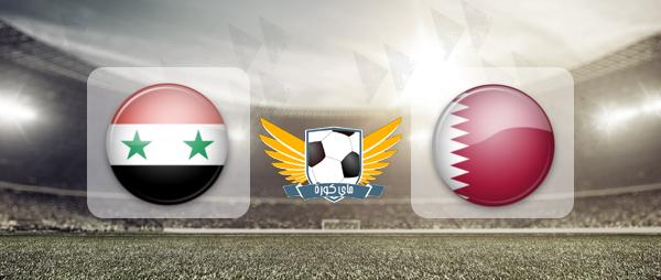 قطر وسوريا بث مباشر