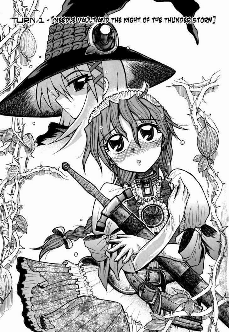 Majo no Kishi - Chapter 1