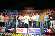Karthikeya Audio Release function photos-thumbnail-11