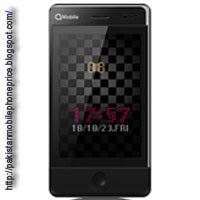 Qmobile E995 Knight Wi-Fi Touch Price in Pakistan