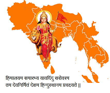 Best Bharat Hindu Rashtra, Bharat Mata Ki Jai Pics for free download