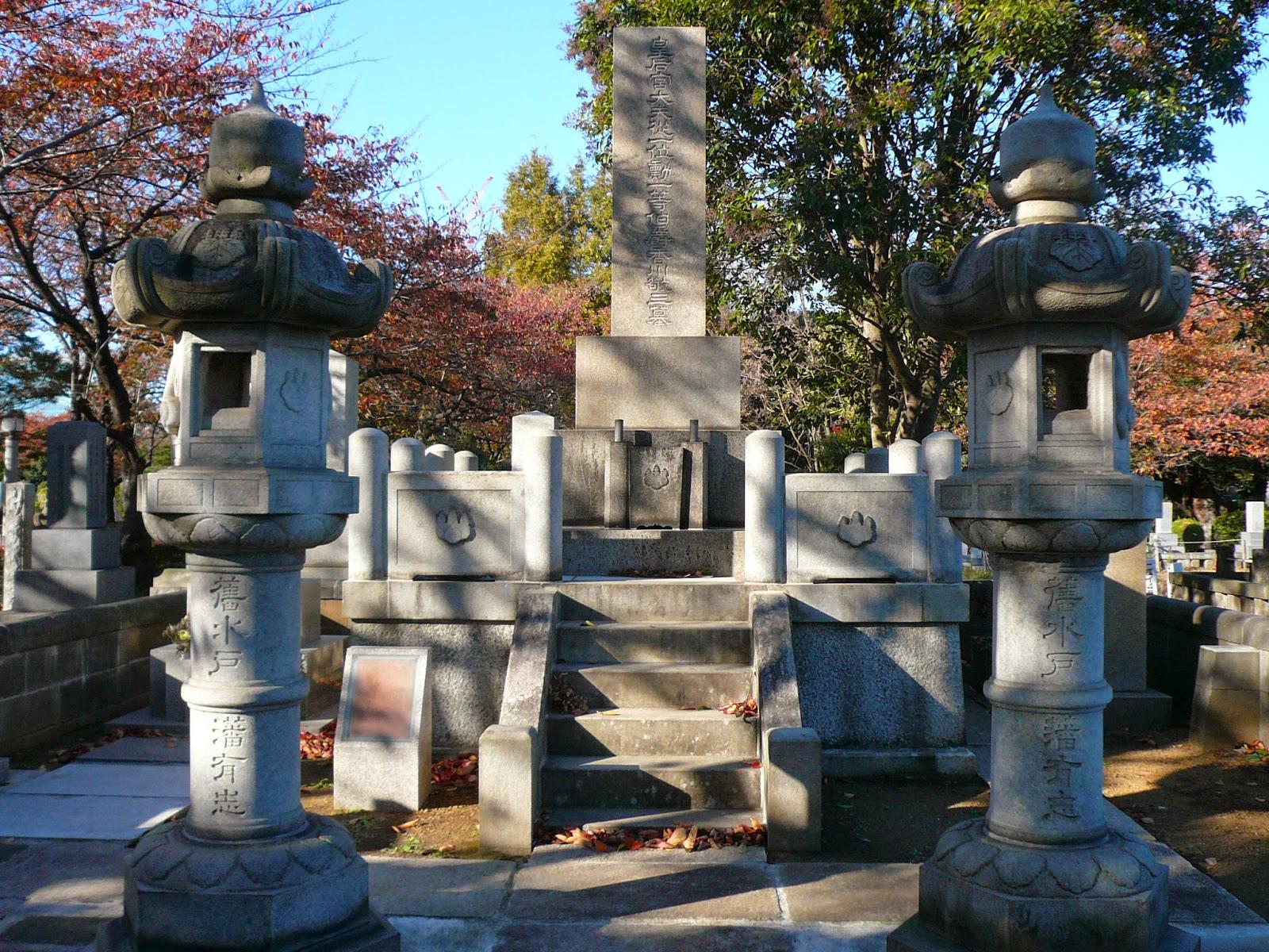 香川敬三(かがわ けいぞう)|墓...