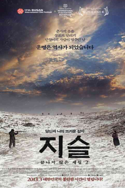 Jeju Tour Guide Mr Won