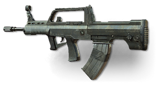 Type 95 - Modern Warfare 3 Weapons