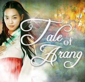 Arang and the Magistrate also known as Tale of Arang) is a 2012 South Korean historical television drama, starring Lee Joon-gi, Shin Min-ah and Yeon Woo-jin. The period horror-romance is...