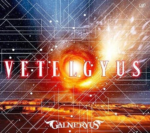GALNERYUS – Vetelgyus (Album) - Download