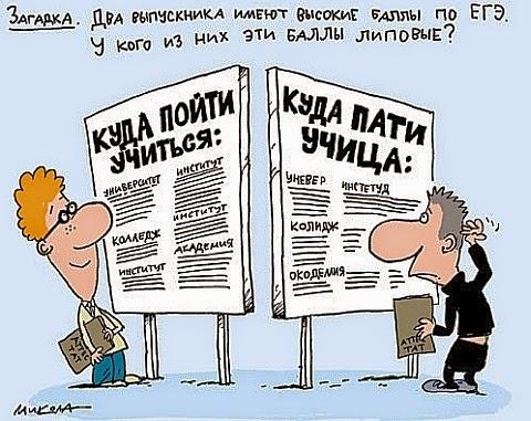 Владимир степанов стихи для детей читать