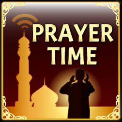 تطبيق صغير يجعل المتصفح الفايرفوكس يؤذن في وقت الصلاة
