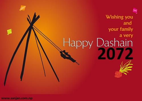 Nepali movie new nepali song nepali video nepali news lok dohori happy dashain 2072 greetings m4hsunfo