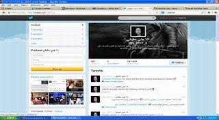 Jin Miliki Akun Twitter Di Arab
