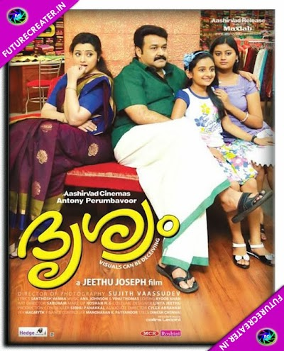 Eighth day Box office collection report of Mohanlal's Drishyam | 8th day Box office collection report of Mohanlal's Drishyam