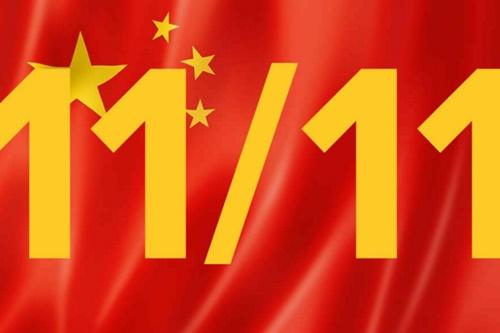 Ternyata Ada Hari 'Jomblo' Nasional di China