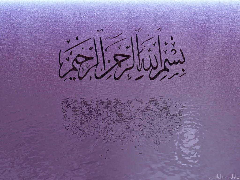 Tulisan Arab Bismillah KALIGRAFI ISLAM Walpaper 7