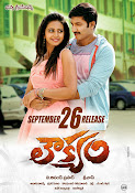Loukyam movie wallpapers-thumbnail-9