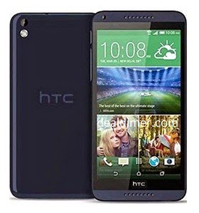 htc-desire-816g-plus-octa-core-mobile-phone-banner