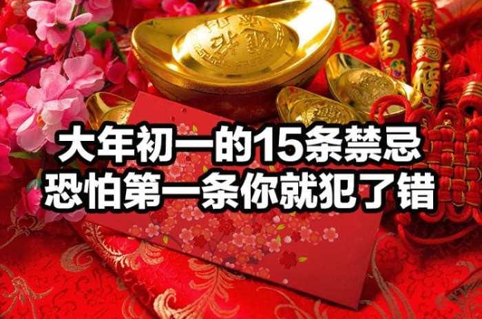 http://www.sharetify.com/2016/01/15.html