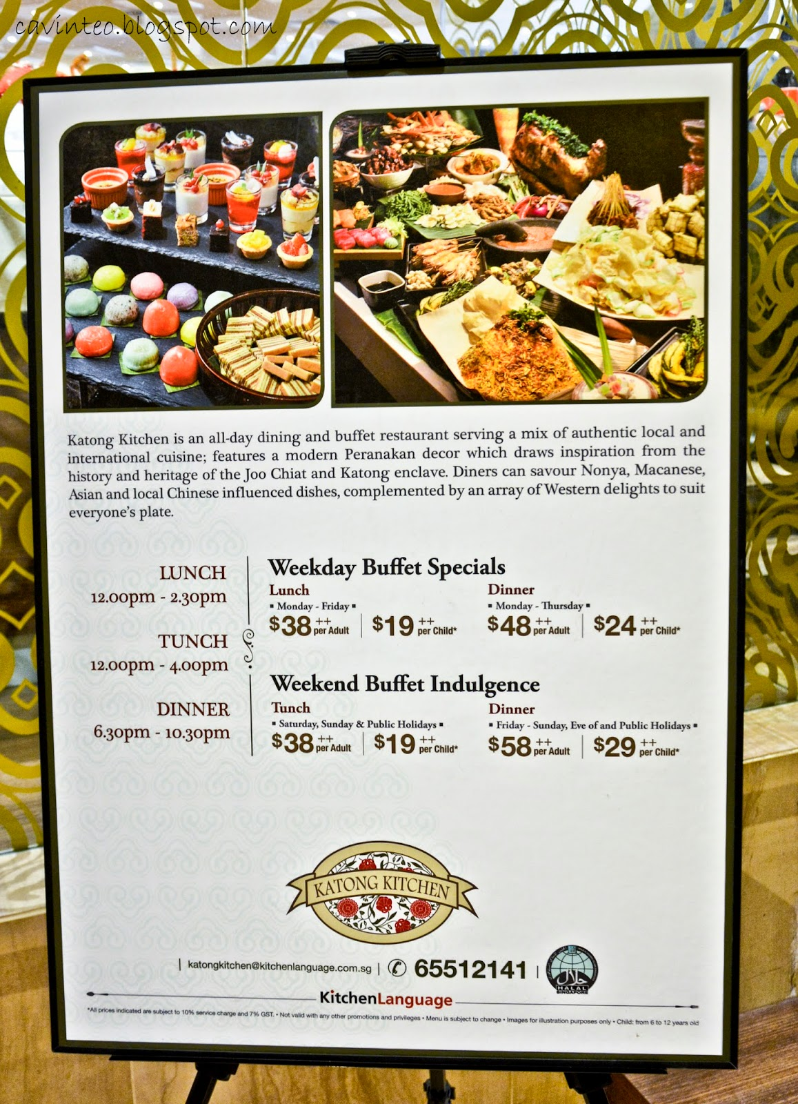 Entree Kibbles: Katong Kitchen - Halal Lunch Buffet That\'s Largely ...