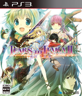 tears to tiara ii haoh no matsuei japanese box art Tears to Tiara II: Haoh no Matsuei (PS3)   Logo, Box Art, Artwork, Screenshots, & Opening Movie