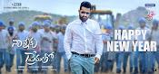 Nannaku Prematho wallpaper-thumbnail-13