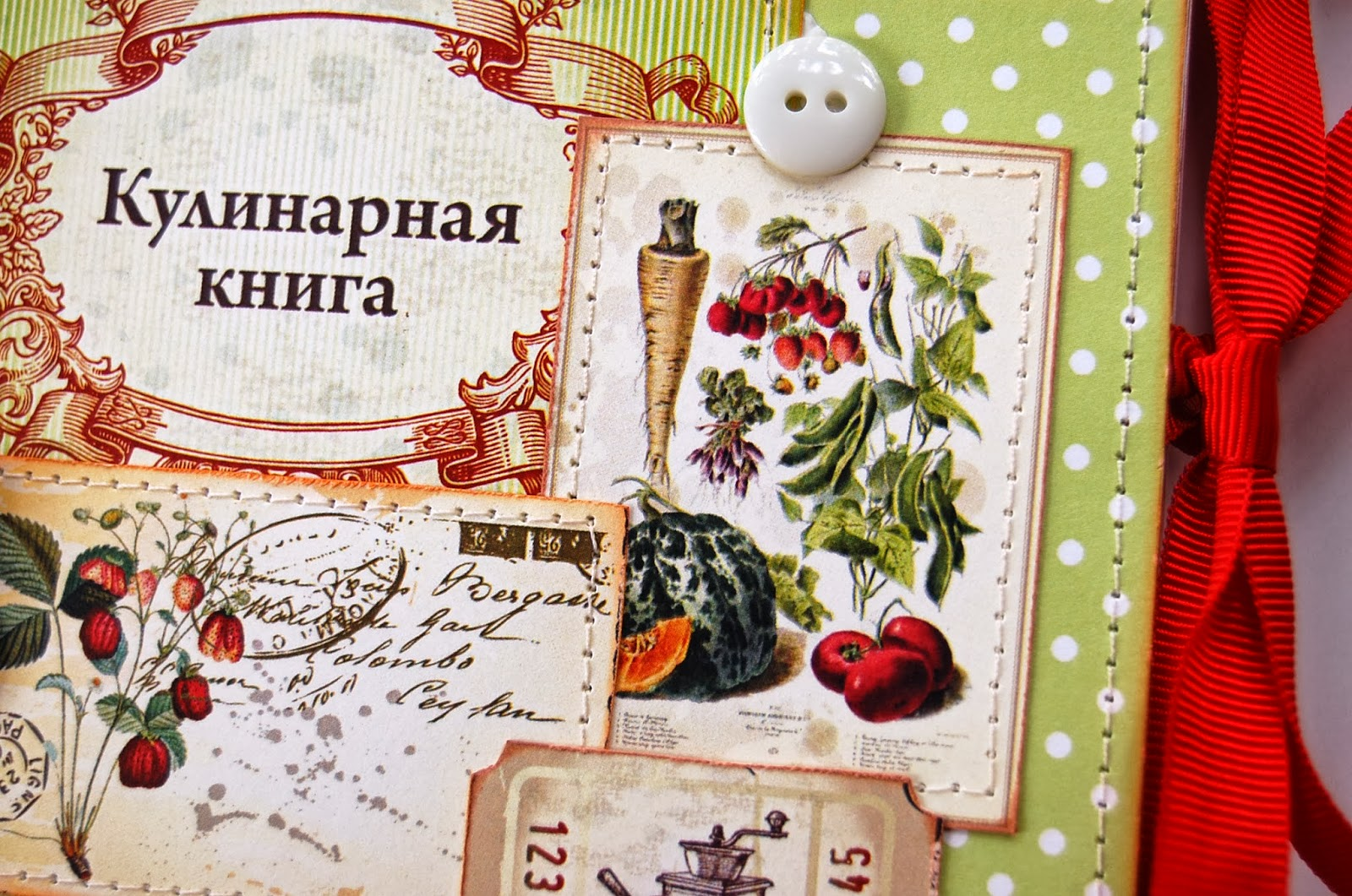 Открытки на кулинарную тему 19