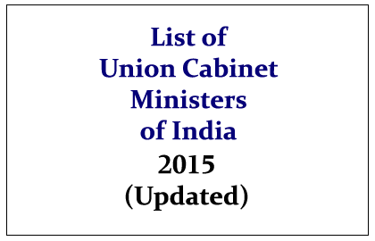 cabinet ministers of india 2015 list in hindi pdf