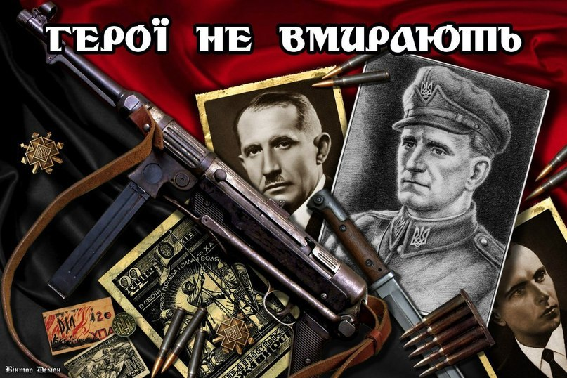Схрон с боеприпасами обнаружен на маршруте завтрашнего Марша патриотов в центре Киева, - Шкиряк - Цензор.НЕТ 3778