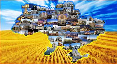 Вікторина про Україну