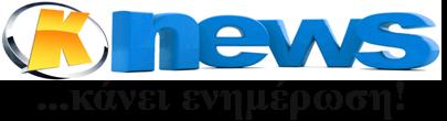 Kapa-News