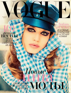 georgia-may-jagger-vogue-magazine-russia-january-2015-issue_2.jpg