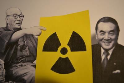 Japan nuclear energy