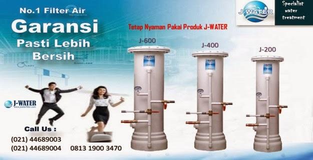 Harco Air Cleaner : Toko komputer online surabaya pusat agen supplier share