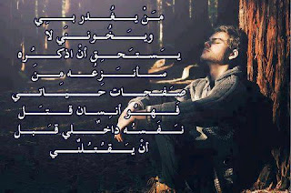 صور حب حزين مكتوب عليها كلام  2014 , رومنسيه حزين 2013 . 2014 عشاق الاحزان , Romantic sad 2013