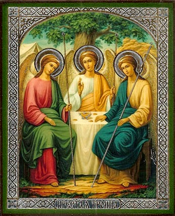 the three persons of the trinity This paper will examine the interrelationship of the trinity in the writings of various christian theologians this examination will look at the trinity as it can be understood as the economic trinity, the essential trinity and the social trinity.