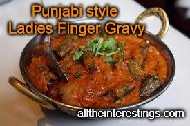 Punjabi style Ladies Finger Gravy recipe, Punjabi Bhindi Masala Gravy Recipe