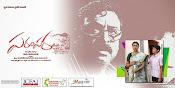 Parampara movie wallpapers-thumbnail-5
