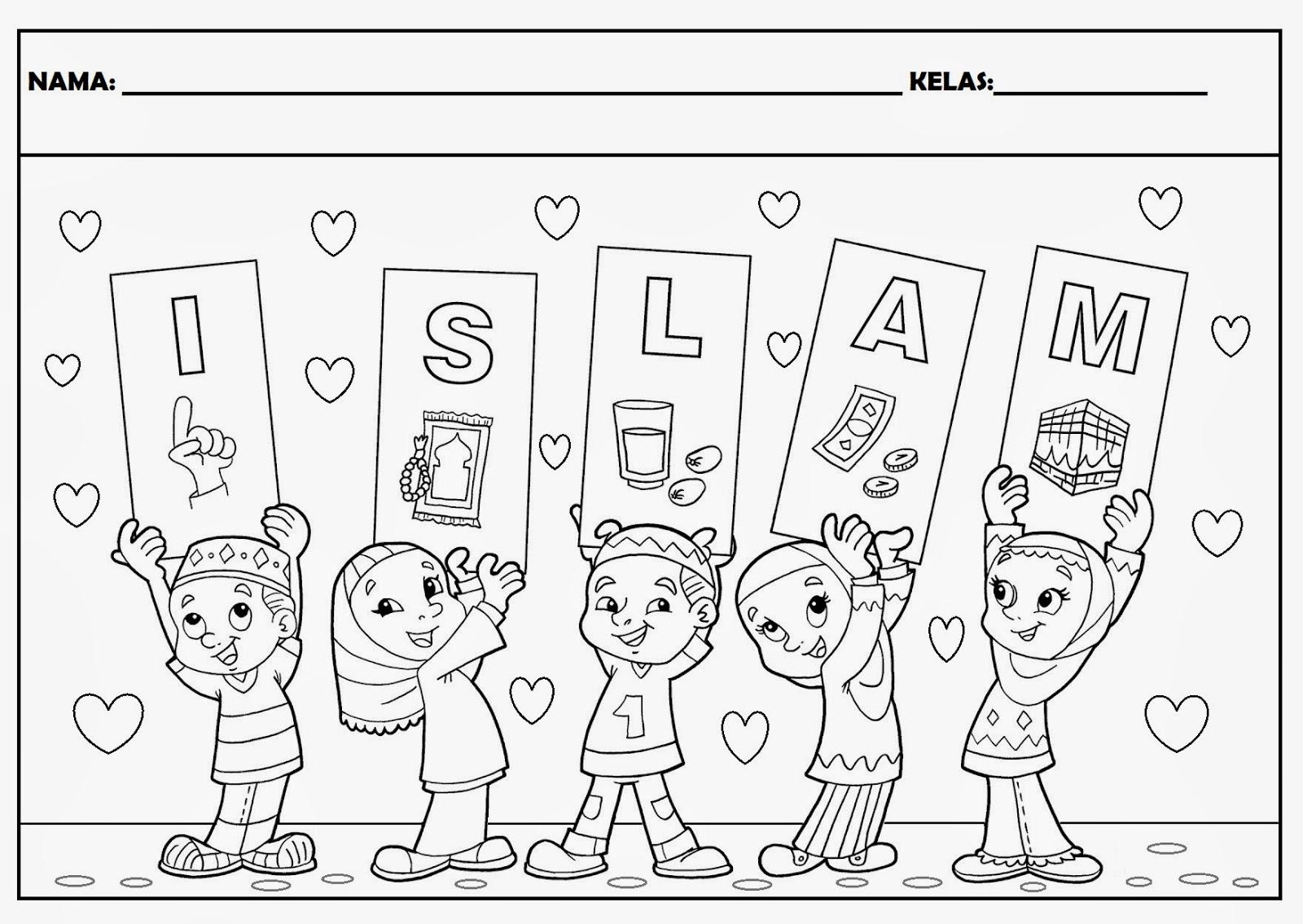 Gambar Pertandingan Mewarna Sekolah Rendah