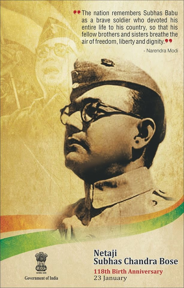 essay in subhas chandra bose in telugu Find and save ideas about subhas chandra bose subhas chandra bose kids rhymes moral stories indian animation telugu subhas bose essay topics netaji.