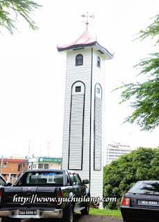 Menara Jam Atkinson
