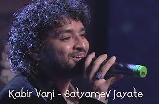 Kabir Vani Song - Satyamev Jayate