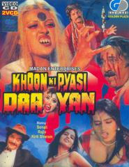 watch hindi sexy horror movies online