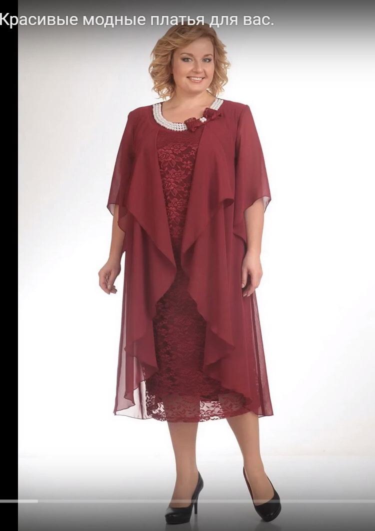 Мода для полных женщин в возрасте фото