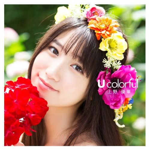 [Album] 上野優華 – U colorful (2016.01.20/MP3/RAR)